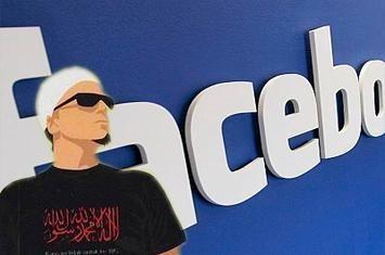ikhwan facebooker